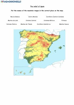 Interactive worksheet Mountains of Spain