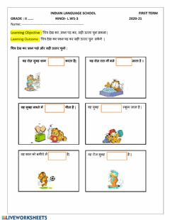 Interactive worksheet Logical thinking nd comprehension