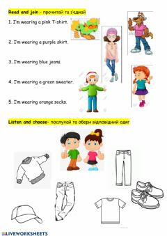 Interactive worksheet Get dressed - review