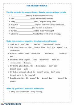 Interactive worksheet The present simple