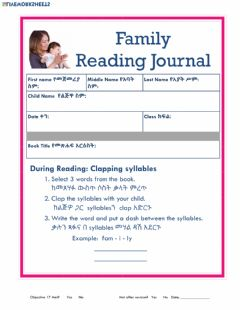 Interactive worksheet Reading Journal 17 - Amharci