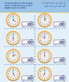 Interactive worksheet What is the time? (on the hour)