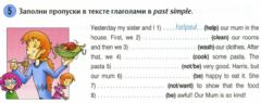 Interactive worksheet Write the verbs in the past simle