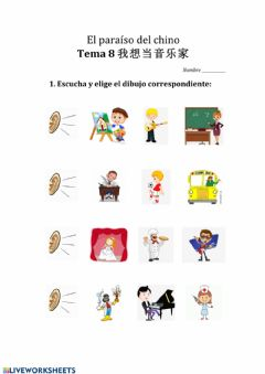 Interactive worksheet Oficios 职业