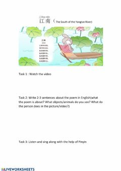 Interactive worksheet Ancient poem: The South of the Yangtze River