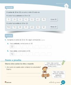 Interactive worksheet Conteo y multiplicación