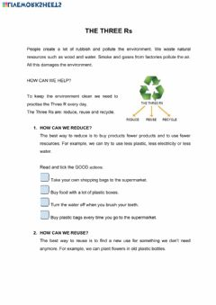 Interactive worksheet The three R