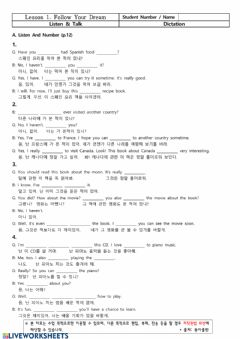 Interactive worksheet 남산중 3학년 동아(윤) Lesson 1. Listen and Talk A