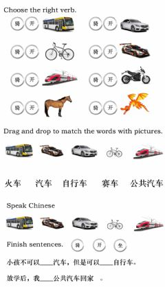 Interactive worksheet 开车,坐车,骑车
