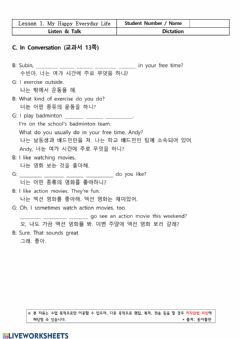Interactive worksheet 남산중 2학년 동아(윤) Lesson 1. Listen and Talk C