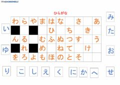 Interactive worksheet Hiragana match