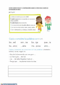Interactive worksheet La r y rr