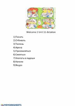 Interactive worksheet Welcome 2 Unit 11 Lesson 2