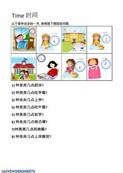 Ficha interactiva Time Worksheet