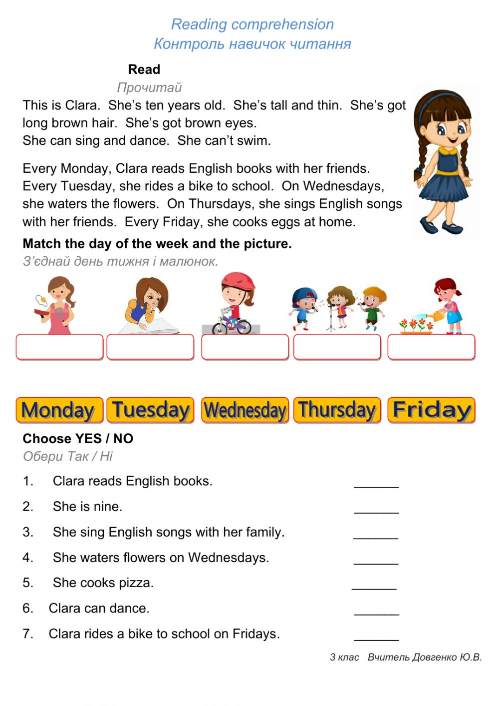 Reading comprehension Interactive worksheet