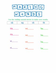 Interactive worksheet Making Words- final consonant digraphs and blends