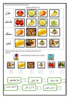 Interactive worksheet Food reading activity