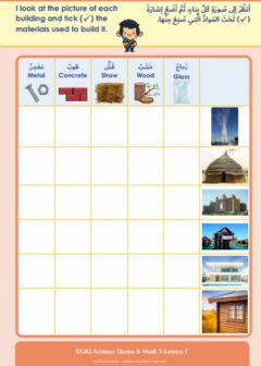 Interactive worksheet What is the building made from?