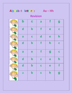 Interactive worksheet Alphabet letters Aa -Hh