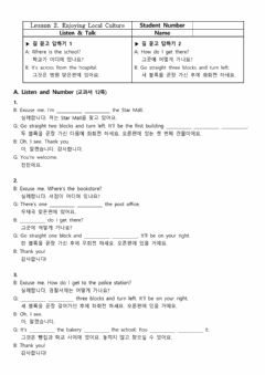 Interactive worksheet 남산중 2학년 동아(윤) Lesson 2. Listen and Talk기본