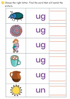 Interactive worksheet Table Time Page 107