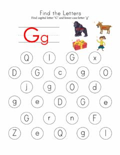 Interactive worksheet Letter G