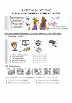 Interactive worksheet Questions past tense