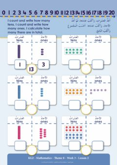 Interactive worksheet Count and write how many tens and ones. Calculate how many there are in total.