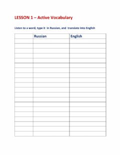 Interactive worksheet Lesson 1, Lexical check