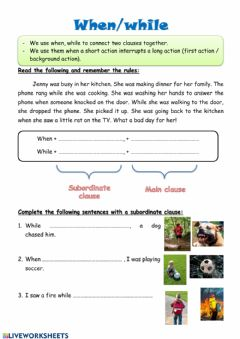 Interactive worksheet When, while