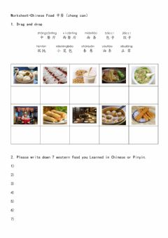Interactive worksheet Chinese food-西餐(xi can)