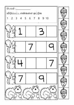 Interactive worksheet I to 10