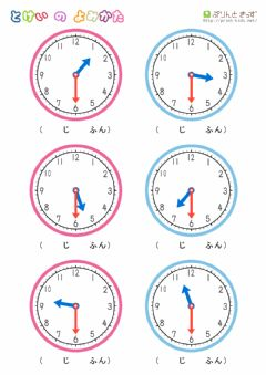 Interactive worksheet La hora