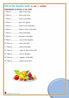 Interactive worksheet A-An-Some  As53