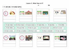 Interactive worksheet 3. What time is it?