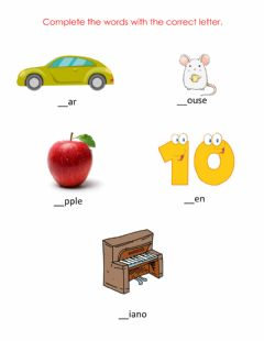Interactive worksheet Alphabet review