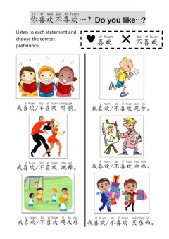 Interactive worksheet 10CHI Likes and dislike hobbies