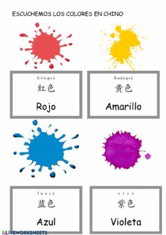 Interactive worksheet Colors 颜色