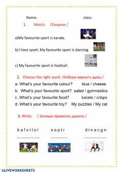 Interactive worksheet My favourite things