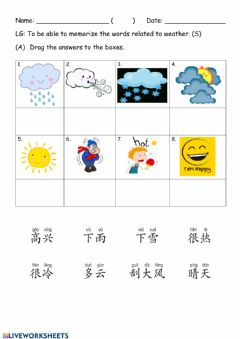 Interactive worksheet Year 5 Chap 5 Weather