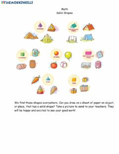 Interactive worksheet Math Solid Shapes Extra Activity May 4