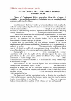Interactive worksheet Constitutional Law