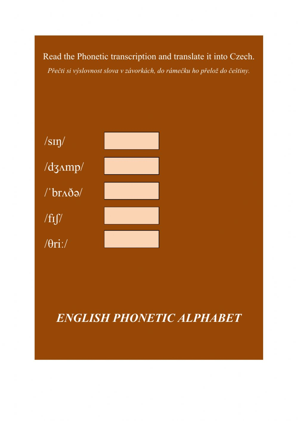 Phonetic Alphabet Worksheet