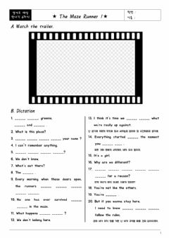 Interactive worksheet The Maze Runner Movie Trailer
