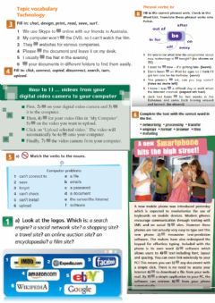 Interactive worksheet Technology-exercises online, vocabulary