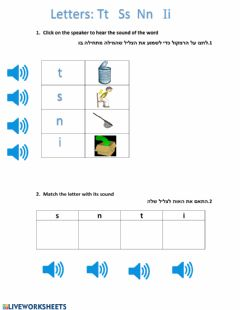 Interactive worksheet Letters sound