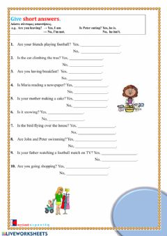 Interactive worksheet Present Continuous short answers As 34