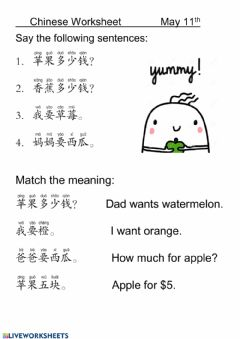 Interactive worksheet Chinese worksheet May 11th