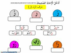 Interactive worksheet Latihan huruf Ro. Zai