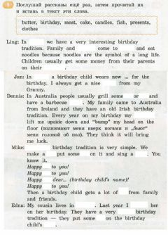 Interactive worksheet About birthday